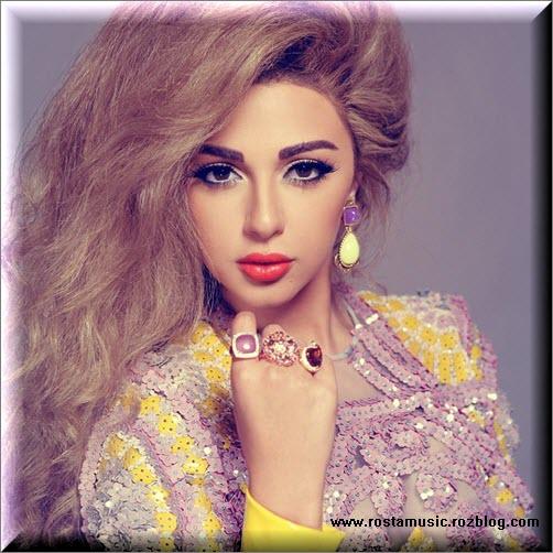 دانلود آهنگ عربی بسیار زیبا از میریام فارس