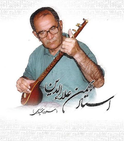 دانلود آهنگ لری بسیار زیبای استاد مسعود بختیاری به نام بی وفا