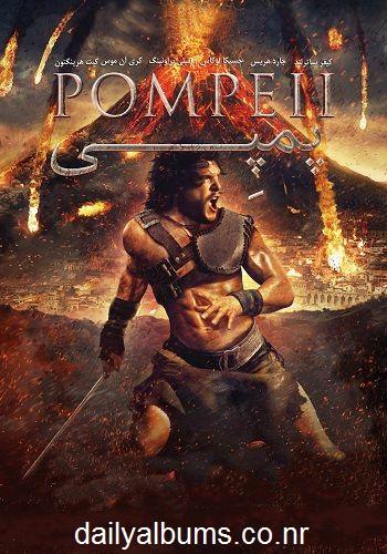 Pompeii-22222.jpg (350×500)