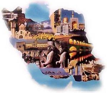تاریخ کلی ایران