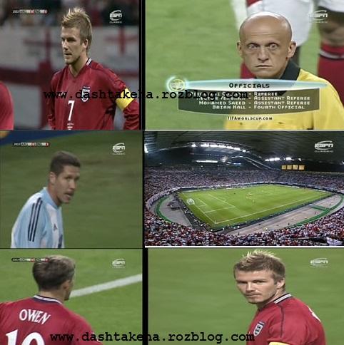 دانلود بازی های بیاد ماندنی -آرژانتین - انگلیس جام جهانی 2002