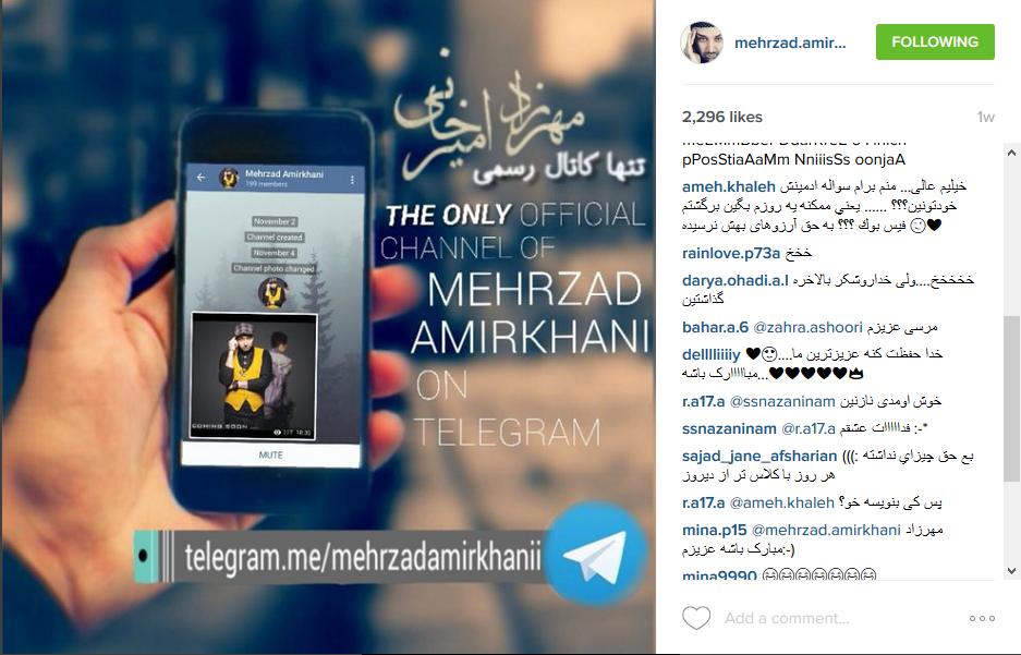 تنها کانال رسمی مهرزاد.امیرخانی در تلگرام