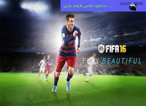 دانلود نسخه ی کامل بازی FIFA 16 + Crack کرک سالم