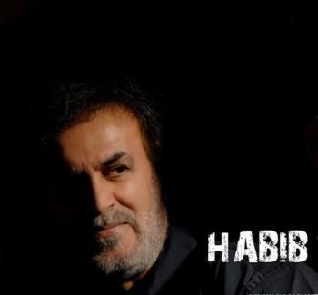 دانلود آهنگ قدیمی و خاطره انگیز حبیب با نام شهلا