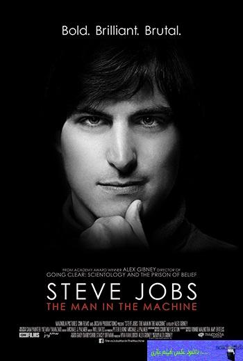 دانلود مستند سینمایی Steve Jobs The Man in the Machine 2015