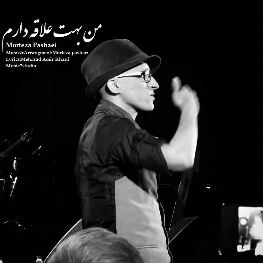 دانلود آهنگ جدید مرتضی پاشایی تصویری