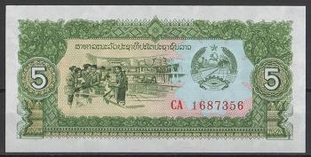 کامبوج (3).jpg (350×177)