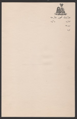 پاکت (1).jpg (300×460)